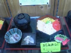 sashimimeshi240